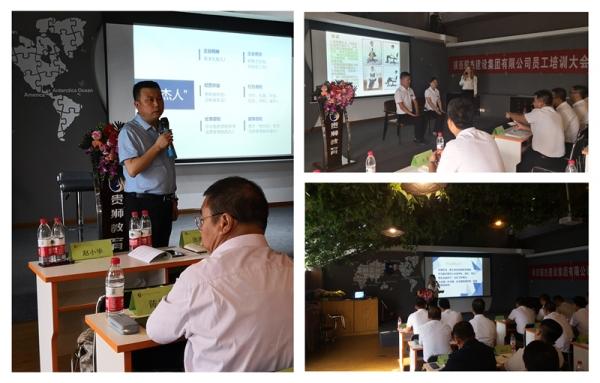 峻峰总经理张海锋带队参加集团公司内训