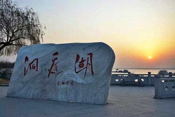 湖南省出台洞庭湖水环境综合治理规划实施方案