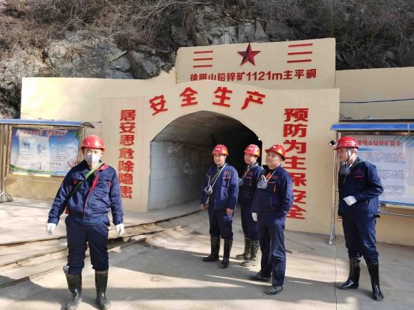峻峰监理项目甘肃成县徐明山铅锌矿资源整合施工工程通过竣工验收