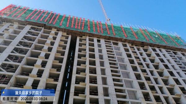 热烈祝贺峻峰监理项目潼关县家乡的院子3、4楼顺利封顶!!!