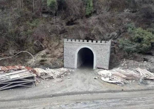 旬阳县甘溪沟尾矿库恢复与整改工程