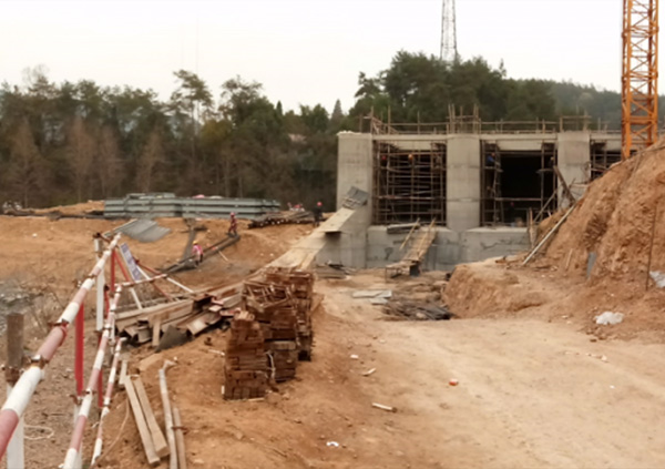 强家湾水库工程
