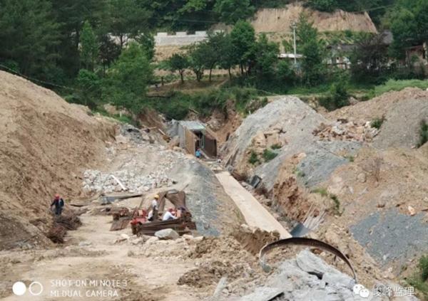 略阳县硫铁矿废渣综合治理工程