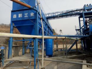 陕西诚信实业有限公司鱼子洞铁矿0-7线60万t/a改扩建项目