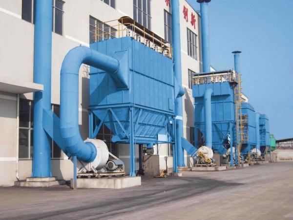 甘肃奥德资源股份有限公司铅锌选矿厂搬迁技改扩建工程